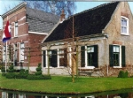 Boomkwekerij museum ansicht